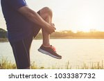 man workout and wellness... | Shutterstock . vector #1033387732