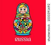 matrioshka  world of russia... | Shutterstock .eps vector #1033391692