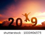 newyear 2019 concept silhouette ... | Shutterstock . vector #1033406575