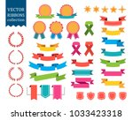 vector collection of decorative ...   Shutterstock .eps vector #1033423318