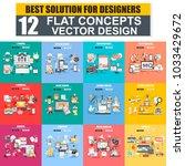 modern set of flat concept web... | Shutterstock .eps vector #1033429672