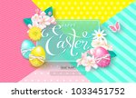 happy easter background with... | Shutterstock .eps vector #1033451752