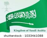 flag of saudi arabia  kingdom...   Shutterstock .eps vector #1033461088