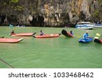 thailand  phuket  2017  ... | Shutterstock . vector #1033468462