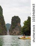 thailand  phuket  2017  ... | Shutterstock . vector #1033468465