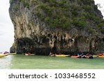 thailand  phuket  2017  ... | Shutterstock . vector #1033468552