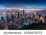hong kong sunrise  view from... | Shutterstock . vector #1033475272