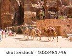 petra  jordan   april 25  2016  ... | Shutterstock . vector #1033481746