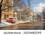the street of the city is... | Shutterstock . vector #1033485295