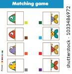 matching children educational...   Shutterstock .eps vector #1033486972