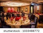 bangkok  thailand   2016  ... | Shutterstock . vector #1033488772