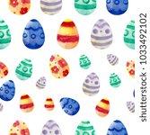 watercolor seamless pattern...   Shutterstock . vector #1033492102