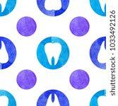 blue teeth watercolor seamles...   Shutterstock . vector #1033492126