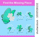 kids simple little green...   Shutterstock .eps vector #1033528132