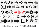 arrows vector collection black. ... | Shutterstock .eps vector #1033531498