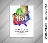 abstract happy holi celebration ... | Shutterstock .eps vector #1033532956