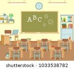 empty school classroom with... | Shutterstock .eps vector #1033538782