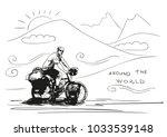 vector sketch of long distance... | Shutterstock .eps vector #1033539148