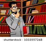 intelligent man in a business... | Shutterstock .eps vector #1033557268