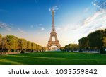 eiffel tower in the morning   Shutterstock . vector #1033559842