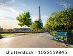 garden trocadero in paris | Shutterstock . vector #1033559845