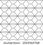 seamless geometric ornamental...