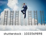 career progression concept with ...   Shutterstock . vector #1033569898