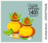 vector illustration of a... | Shutterstock .eps vector #1033570636