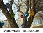 colorful bird nests hanging on... | Shutterstock . vector #1033586686