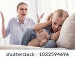stop shouting. nice sad girl...   Shutterstock . vector #1033594696