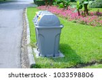 recycle garbage bin or can in... | Shutterstock . vector #1033598806