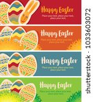 set of vector greeting cards... | Shutterstock .eps vector #1033603072