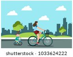 young mothers riding bikes with ... | Shutterstock .eps vector #1033624222