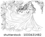 illustration of a pregnant... | Shutterstock .eps vector #1033631482