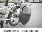 folding bicycle with bag | Shutterstock . vector #1033639036