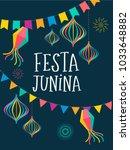 festa junina   latin american ... | Shutterstock .eps vector #1033648882