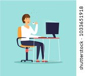 girl is sitting at a computer... | Shutterstock .eps vector #1033651918