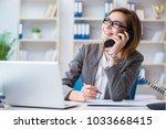 businesswoman working in the... | Shutterstock . vector #1033668415