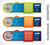 modern web2 medical banner set... | Shutterstock .eps vector #103366952