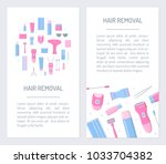 set flyers for hair removal... | Shutterstock .eps vector #1033704382