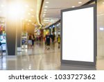 blank billboard posters in the... | Shutterstock . vector #1033727362