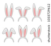 easter rabbit ears masks set.  | Shutterstock . vector #1033729612