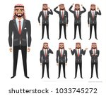 arab businessman character set...   Shutterstock .eps vector #1033745272