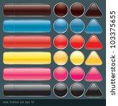 glossy web botton set2 | Shutterstock .eps vector #103375655