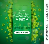 st. patrick's day sale design ... | Shutterstock .eps vector #1033764106