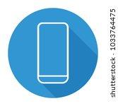 smartphone line icon