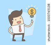 businessman with idea to make... | Shutterstock .eps vector #1033765138