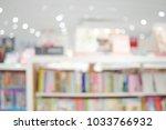 blur background at bookstore | Shutterstock . vector #1033766932