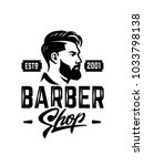 barber shop label badge emblem. ... | Shutterstock .eps vector #1033798138
