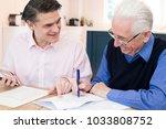man helping senior neighbor...   Shutterstock . vector #1033808752